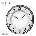 SEIKO SEIKO wall clock radio time signal wooden frame KX372B clock