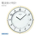 SEIKO Seiko clock radio clock wood frame x373y clock
