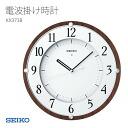 SEIKO SEIKO wall clock radio time signal wooden frame KX373B clock