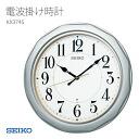 SEIKO Seiko clock radio clock kx374 clock