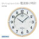 SEIKO Seiko clock radio clock the national-trust wood frame KX378B clock