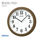 SEIKO SEIKO wall clock radio time signal KX379B clock