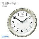 KX381S clock with the SEIKO SEIKO wall clock radio time signal automatic lighting function