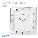 Quartz, a radio watches unisex la clock SEIKO Seiko clock KX408W clock