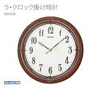 SEIKO SEIKO wall clock ラ clock (quartz, radio time signal combined use) KX412B clock