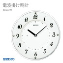 SEIKO SEIKO wall clock radio time signal wooden frame KX503W clock