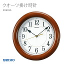 SEIKO SEIKO wall clock quartz wooden frame KX603A clock