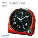 SEIKO Seiko alarm clock quartz PIXIS Pyxis nq605r clock