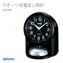 SEIKO SEIKO alarm clock quartz PIXIS ピクシス megavolume bell NQ706K clock