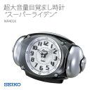 SEIKO Seiko alarm clock radio clock PIXIS Pixie high volume Super Leiden NR401K clock