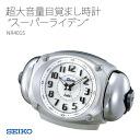 SEIKO SEIKO alarm clock radio time signal PIXIS ピクシス megavolume supermarket Leiden NR401S clock