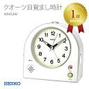 SEIKO Seiko alarm clock quartz PIXIS Pyxis NR433W clock