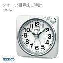 SEIKO SEIKO alarm clock quartz PIXIS ピクシス NR437W clock