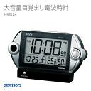 Pixie PIXIS loud NR522K, SEIKO Seiko alarm clock radio clock