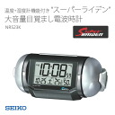 SEIKO Seiko alarm clock radio clock PIXIS Pixie high volume Super Leiden temperature & humidity meter with nr593k clock