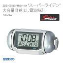 NR523W clock with SEIKO SEIKO alarm clock radio time signal PIXIS ピクシス megavolume supermarket Leiden temperature, the hygrometer function