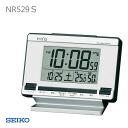 SEIKO Seiko alarm clock table clock digital clock Pyxis Pyxis NR529S