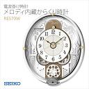 SEIKO SEIKO radio time signal melody incorporation wall clock clock RE570Wfs3gm
