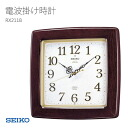 SEIKO SEIKO wall clock radio time signal wooden frame RX211B clock