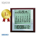 SEIKO Seiko monthly calendar with seat mounted combination clock clock digital clock radio clock SQ421B