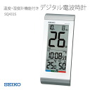 Take SEIKO SEIKO, and put it; combined use radio time signal temperature, fully automatic calendar function with the hygrometer function-based SQ431S clock