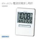 SEIKO Seiko alarm clock radio clock temperature & humidity meter with full auto calendar function with travel clock SQ699W clock