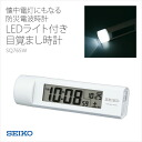 Disaster prevention clock alarm clock SQ765Wfs3gm with radio time signal LED light which becomes the SEIKO SEIKO flashlight