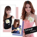 """Graduation and entrance ceremony & formal and perfect! Silk flower corsage hair accessory diameter 11 cm """"Amaryllis"""" fs3gm"""
