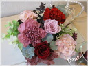 Preserved flower arrangement Joie DAN-P037fs3gm of carnations and roses