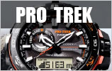 PRO TREK CASIO