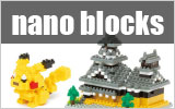 nano block