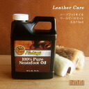 For the care for leather products! It is DAN-care6fs3gm (large .473 ml) humectant (stuffing agent) ニーツフットオイル (wool peace set) for care product leather