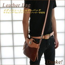It is recommended in the orthodox school! Handmade saddle leather & Italian buffalo leather use メディスン shoulder bag fs3gm
