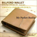 Handmade leather cowhide (natural leather) 使用職人技 is valid! Bill Ford wallet wallet DAN-BI5fs3gm which I made with highest grade soft leather