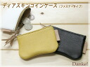In the giveaway! The memorabilia! Hand-made leather accessories deerskin coin case DAN-C-20 ディアスキンファスナーコインケース fs3gm