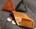 In the giveaway! The memorabilia!  Put the hand-made leather Nume leather coin purse accessories to fit!  Storage show! Triangular case fs3gm