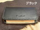 It is good to a handmade leather soft leather card case present! DAN-C05 magnet card case fs3gm