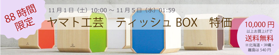���ǥå�10%off