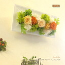 Karenai flower preserved flower arrangement wall-mounted wood frame 2 WAY DAN-P082fs3gm