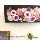 Flower プリザーブドフラワーアレンジメント wall hangings Wood frame old rose wall hangings Wood frame black 2WAY DAN-P085 which does not become refined