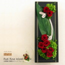 Wall hangings Wood frame 2WAY DAN-P086 of the アレンジメントプリザーブドフラワー red rose