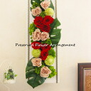 Smith-musician red beige rose wall mount wood frame oversized 2 WAY DAN-P093