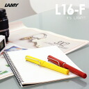In the classic staple! Perfect for adult stationery LAMY Lamy Safari Red Red Fountain Pen nib (fine print) and L16-F giveaway! fs3gm