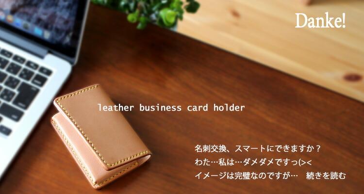 スタッフ個人買い日記