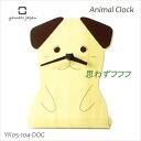 デザインク lock インテリアク lock clock Animal Clock (アニマルク rock) filled with warmth of wood dog YK05-104 Yamato craft fs3gm