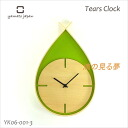 Design clock interior clock wall clock TEARS CLOCK (yk06-001-3 Yamato industrial arts fs3gm unique a W) green tears type design) full of the warmth of the tree