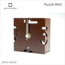 Filled with warmth of wood デザインク lock インテリアク lock clock PUZZLE MINI ( puzzle ) Brown YK10-106-BR Yamato craft fs3gm