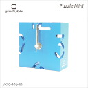 Design clock interior clock table clock PUZZLE MINI (puzzle mini) light blue YK10-106-LBL Yamato industrial arts fs3gm full of the warmth of the tree
