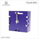 Design clock interior clock table clock PUZZLE MINI (puzzle mini) purple YK10-106-PL Yamato industrial arts upup7 full of the warmth of the tree