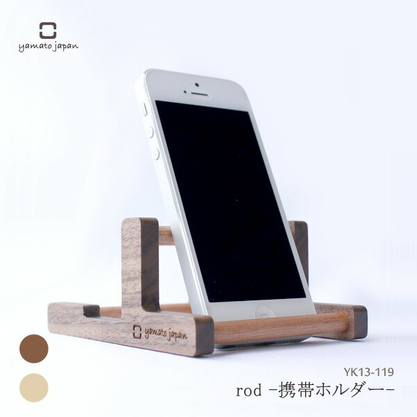 Phone Stand Designs : Dog house plans simple woodworking phone stand